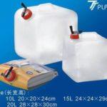 watercontainer20l.jpg